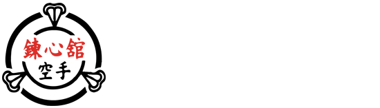 International Renshinkan Karatedo Finland